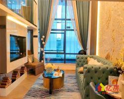 汉阳经开永旺旁 总价54万 两房高档公寓 配套齐全 即将开盘