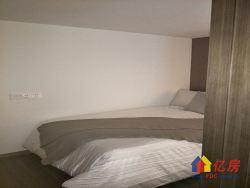 单价1万3,小面积公寓,光谷东地铁口,中建光谷之星一室一厅