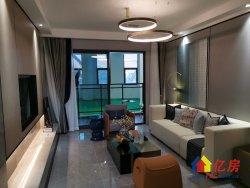 江夏市民之家 教育局 全龄学區 精装 开发商售 可首付30万