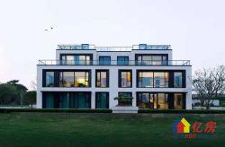 湿地公园内,70年产权不限购简欧风格别墅,送院子露台