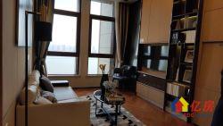 汉阳二环+滨江6号线+复地海上海跃式+3房270观江!