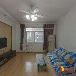 汉阳区  桥机嘉园 2室2厅1卫 88.0m²