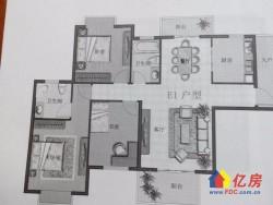 汉阳区 鹦鹉洲片 锦绣雅苑 3室2厅2卫 126.06㎡