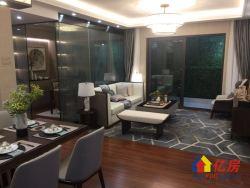 金辉优步湖畔电梯洋房,精装4房,开发商直售,先到先得