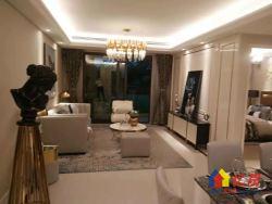 武汉市洪山区欢乐谷旁华宅均价25000品牌地产欲购从速