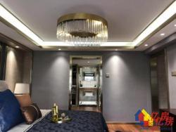 庭瑞新汉口5米4层高有天然气准现房首付30万大三房