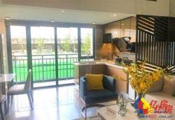 开发商直售买一得二复式现房5.4米层高天然气外地可买