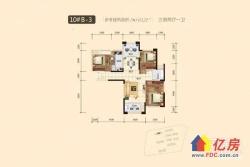 天纵半岛蓝湾(二期) 精装三室两厅 南北通透 全明结构