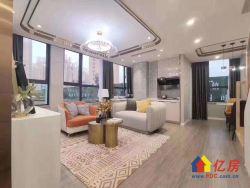 汉口北 一号轻轨旁 万可后海复式公寓 单价8500 学 区房