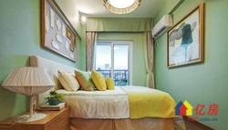 新房住宅+2.3.8号线三地鉄交汇+精装修三房+武汉客厅旁