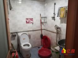 青山区 红钢城 钢花新村112街坊 2室1厅1卫  58㎡ 中装  个税  有钥匙  客厅另扩5平米
