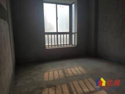 黄陂区 盘龙城 下集村还建二期 2室2厅1卫 86㎡