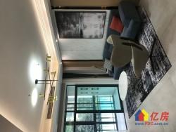 江岸区 台北香港路 城中坊 3室2厅1卫 105.87㎡