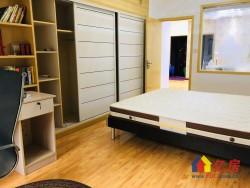 江岸区 台北香港路 湖光公寓 2室2厅1卫  84.51㎡