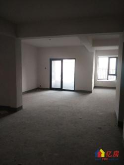 武昌区 杨园 华润置地橡树湾 3室1厅1卫  94.19㎡视野好 对口中华路学校