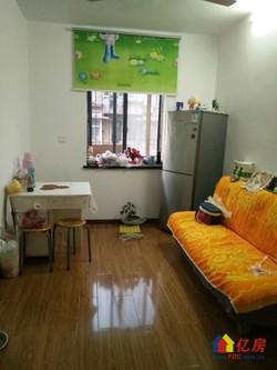 118街坊 1室1厅1卫  45.63㎡ 83万 中间楼层 诚意出售