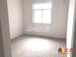 武昌区 丁字桥 地铁紫阳城 2室2厅1卫  89.94㎡