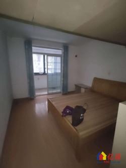 硚口区 利济路 荣东社区 2室1厅1卫  63.13㎡