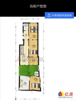 洪山区 街道口 荣泰小区 3室2厅2卫 52㎡