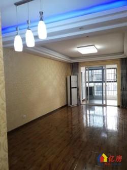 南湖 保利公园九里 3室2厅1卫 94㎡精装修