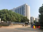 中地科技园 洪山区核心地段写字楼出租,武汉洪山区街道口关山大道598号二手房 - 亿房网