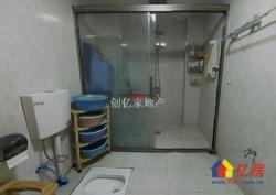 新上房源 徐东优活城精装两房 家私齐全拎包入住 仅售215万