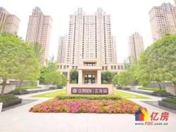 江汉区 王家墩中央商务区 泛海国际芸海园 3室2厅2卫  105㎡