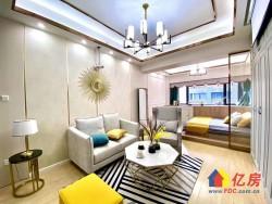徐东核心商圈,保利城,三地铁口,小户型,低总价居家房子
