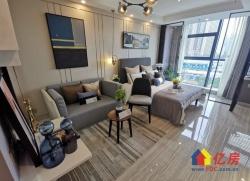 庭瑞新汉口 单价低至1w3 5米4层高现房 天然气入户,地铁就在家门口