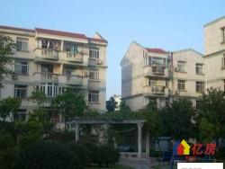 武汉经开 沌口 东方花园 3室2厅2卫 121.35㎡