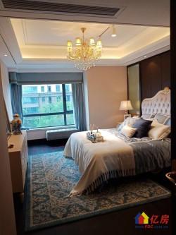 江汉区 王家墩中央商务区 泛海国际芸海园 3室2厅2卫  98㎡