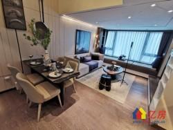新房:活动优惠+汉阳国博+地铁+复试+江景2房+配套齐全+毛房