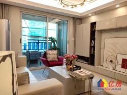 龙湖地产,汉阳住宅,六号线地铁口,口碑物业