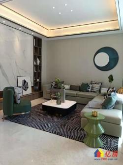 江汉核心,泛海CBD,豪装三房,皇家物业,尊享品质生活