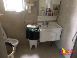 徐东地铁口汉飞滨江国际证满无税居家精装修可随时看房