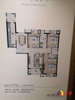 地铁6号线石桥站旁,正地铁口房子,准现房,送3000平米装修!