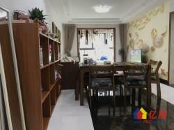 徐东12号地铁口,精装二房业主诚心出售。