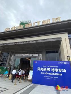 佳兆业滨江新城  长江边上 经开新区  精装  大品牌  爆款户型