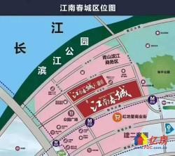 江南春城二期御官方指定代理商 免佣 专车接送 内部团购价 欢迎品鉴面积97-126户型