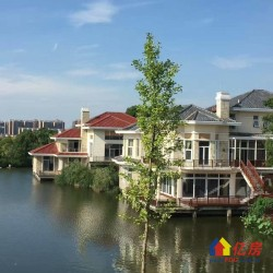 知音湖畔,湖景别墅,环境舒适,总价低