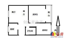 急售粤汉里小区准拆迁房只售140万证满看房方便