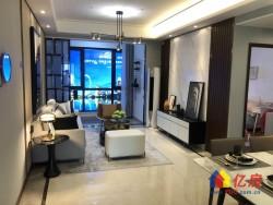 奥园滨江国际 地铁口改善型住宅 毫无遮挡房型方正 欢迎咨询 3室2厅2卫  95㎡