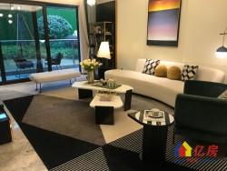 徐东内环 大平层 总裁四居室 豪华装修 高层看沙湖 高品质圈层
