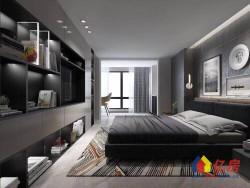 宜家汇聚 华生城首府 5.2米层高 正地铁口 带天然气带阳台 准现房