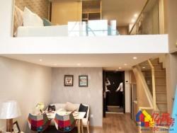 王家墩商务区,小面积复式温馨两房,投资自住两相宜