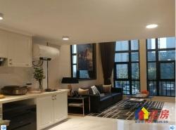新房特价:宏图大道+三地铁交汇+5.2米复式公寓+超宽走廊