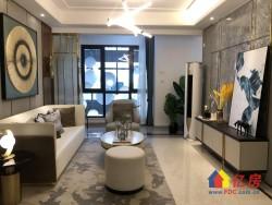 青山区 和平公寓 奥园滨江国际 印象城旁 毛坯小三居 诚心出售