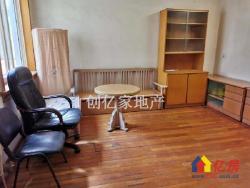 武昌徐家棚5,7,8号线旁  精装修证满二年,业主急售。