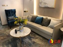 武汉高铁商务区 配套齐全 复式公寓 三大公园环抱 市政供暖