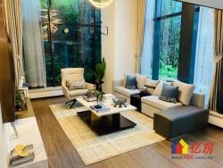 东湖金茂府品质公寓 四大公园环抱 低公摊 武汉高铁商务区